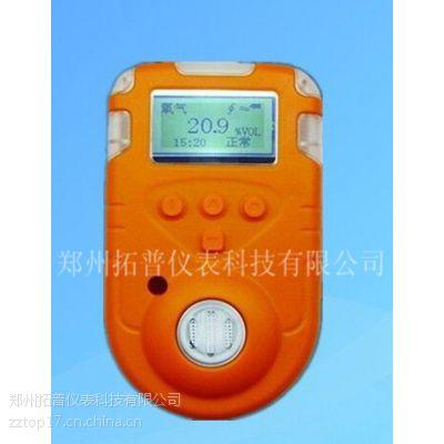 拓普供应单一气体检测仪现金现货出售/什么价位哪里有卖