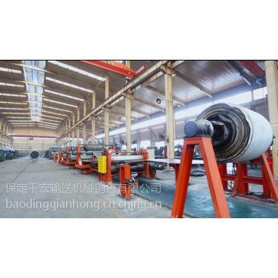 EP200尼龙耐高温输送带、保定千宏输送机械销售有限公司、大倾角输送带