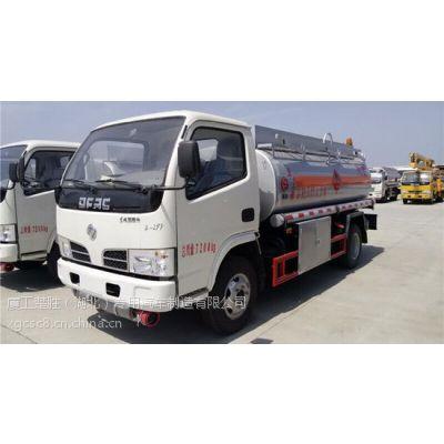 供应东风多利卡5吨流动加油车价格_小型加油车厂家