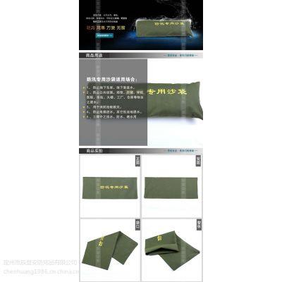 浙江防水沙包销售防水沙袋定制型号