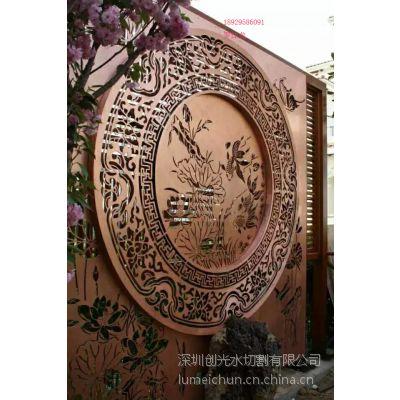 工艺品加工-省内发货、价格低廉 雕花金属工艺品定做价格