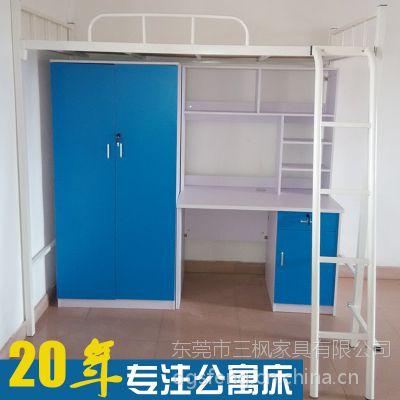 大学宿舍床 员工铁床 学生公寓床 公寓铁床 武汉宿舍床 三枫家具简约现代
