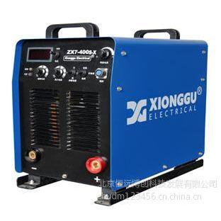 供应熊谷ZX7-400S-X IGBT逆变直流焊机(下向焊)北方总代理