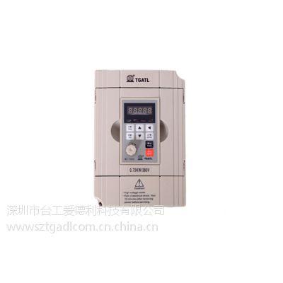 厂家直销通用变频器0.75kw380v三相矢量变频调速器