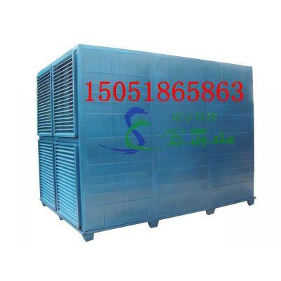 供应南京科创绿色环保 高新科技 油烟净化器