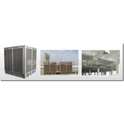 批发供应,冷风机,冷气机,水空调,环保空调