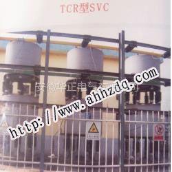 供应TCR、SVC无功补偿装置华正电气、无功补偿装置、无功补偿