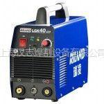 供应上海销售瑞凌LGK40逆变空气等离子切割机深圳瑞凌焊机上海公司