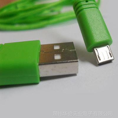 Micro USB智能手机充电线小米数据线 绿色数据线