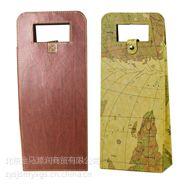 金马源润 棕色、地图纹双支皮酒袋(酒桶,松木酒盒)