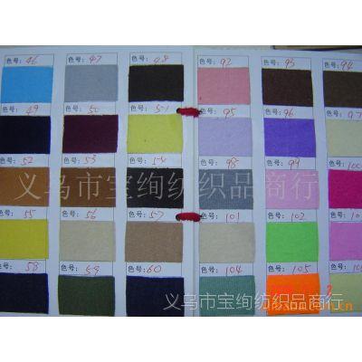 拉毛布批发 厂家直销 pcv拉毛布 圈绒布 超细纤维毛巾布