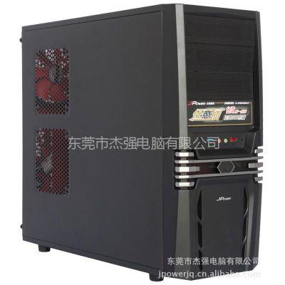 供应台湾著名品牌J-power电脑游戏机箱背部走线,星辰