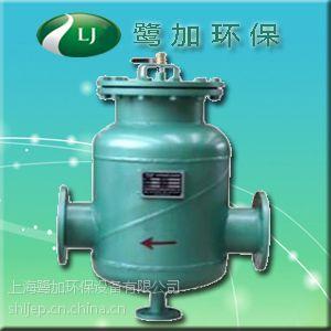 GCQ型自洁式排气水过滤器上海鹭加品牌