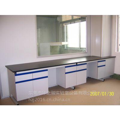 深圳钢木实验室家具设备 通风柜 边台 实验台华之骏
