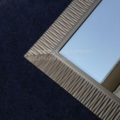 华仑观色供应定制PS塑料发泡相框条镜框J09002