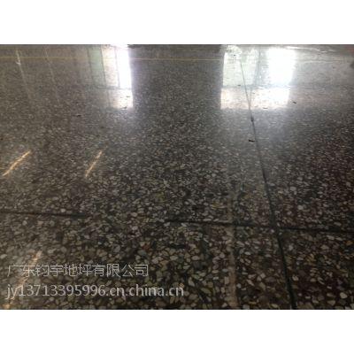 博罗县制衣厂地面起灰怎么翻新?------惠阳区水磨石光亮的做法-硬化!