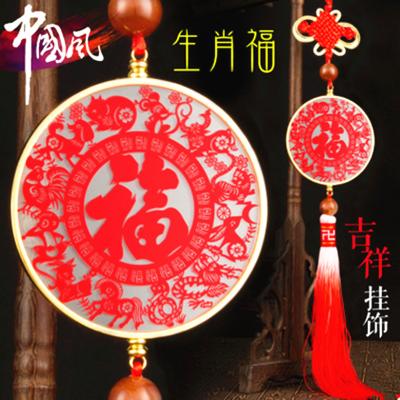 【古迹印象】文化特色 十二生肖挂饰挂件车挂中国结 传统工艺礼品