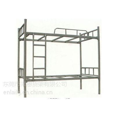 供应铁床 上下两层铁床