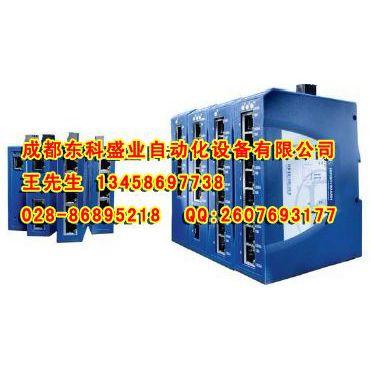 供应SPIDER 8TX/2FX-SM EEC SPIDER 8TX/1FX-SM EEC赫斯曼 单模