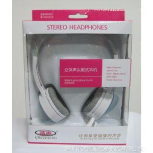 供应耳机 头戴式 潮 情声QS383 语音麦克风 特价电脑游戏耳麦 厂家