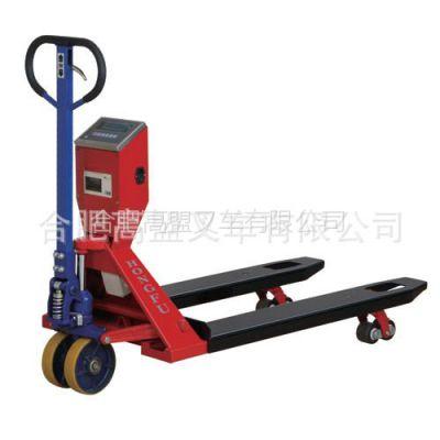 2012供应鸿福牌帶印表機電子秤拖板車 |拖板车