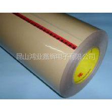 供应昆山供应 正品3M9725导电布导电胶