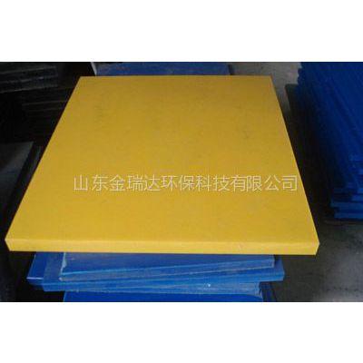 供应聚乙烯高耐磨板、金瑞达产的耐磨材质