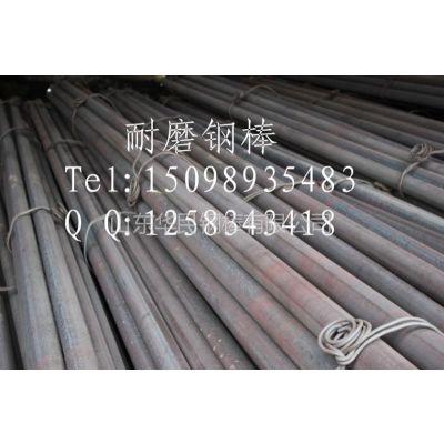 磨煤机磨棒 磨煤机磨棒厂家 气化车间磨煤机耐磨磨棒80mm