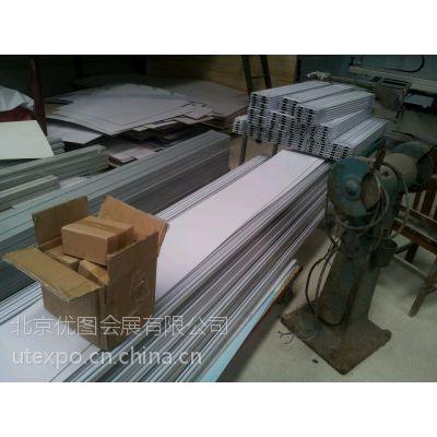 北京展示架铝型材。展台展柜常规铝料,八棱柱展架铝材料