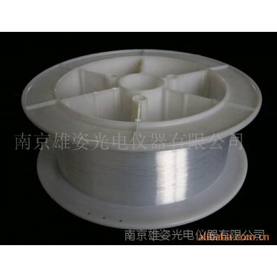 供应光纤材料