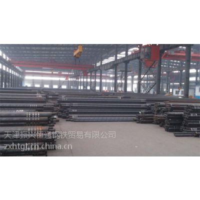 天津钢管集团无缝钢管在线报价