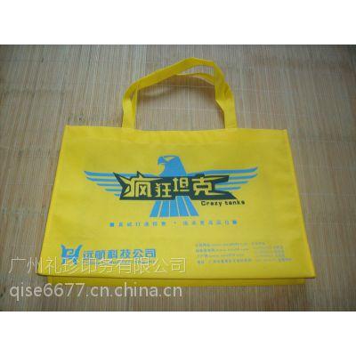 广州环保袋批发,印刷无纺布袋,便宜广告袋