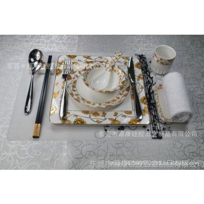 供应硅胶酒店餐垫 进口硅胶餐垫 硅胶礼品垫 硅胶盘垫