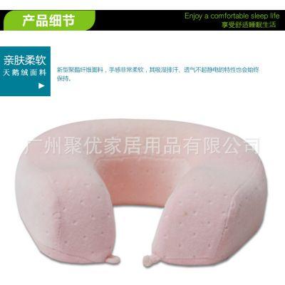 广州汽车用品头枕厂家直销慢回弹U型护颈枕 记忆棉U形枕定制logo