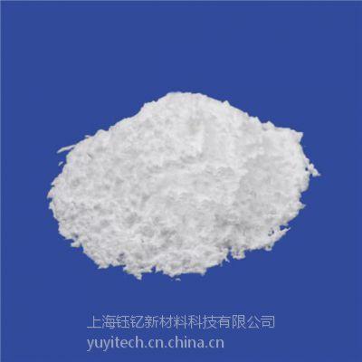 YMT-CFI530 铬雾抑制剂