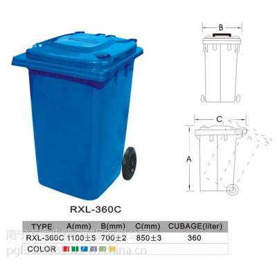 促销海迪360L110*70*85CM环卫垃圾桶