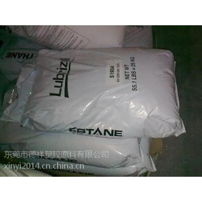Estane 54601 NAT 021 TPU