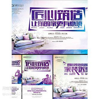 名片设计的重要性---郑州广告设计企宣图
