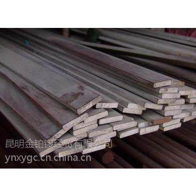 嵩明热轧扁钢|金铂锣钢材|热轧扁钢多少钱一吨