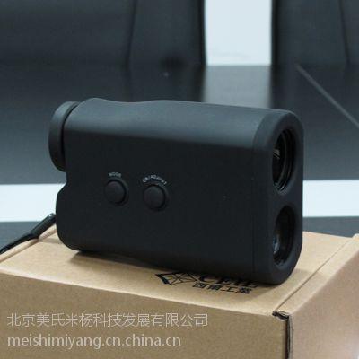 多功能激光测距测速仪NM-600S美氏米阳全国供应便携式激光测距仪NM-800S澳洲新仪器