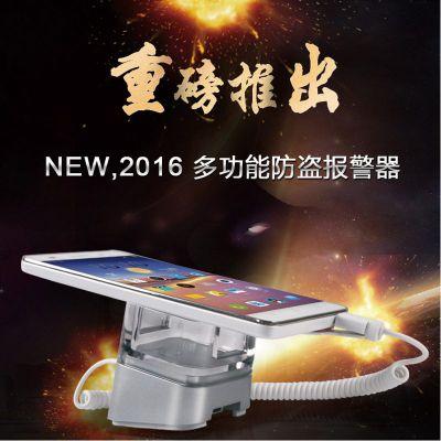 华为手机防盗展架批发 手机店专用手机防盗系统