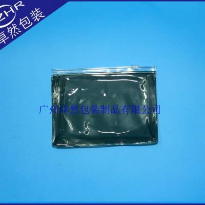 有色料pvc滑头自封袋防水拉链袋加密环保PVC零钱袋立体有底有侧包