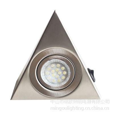 铭欧照明厂家直销 3W明装三角橱柜灯 酒柜吧台led射灯筒灯 吊柜柜底层板灯MO8053