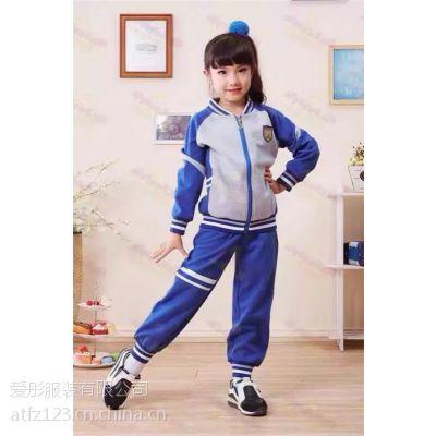 安徽校服订制|运动校服定做|职业装工服厂家|幼儿园校服