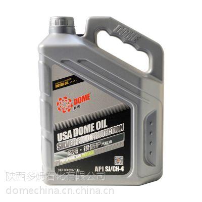 多姆润滑油银倍护 机油价格 机油品牌 汽机油