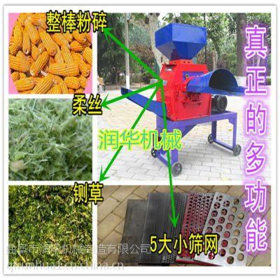 牛羊草料铡草机 润华 牲畜养殖用粉碎机 玉米杆子青贮机