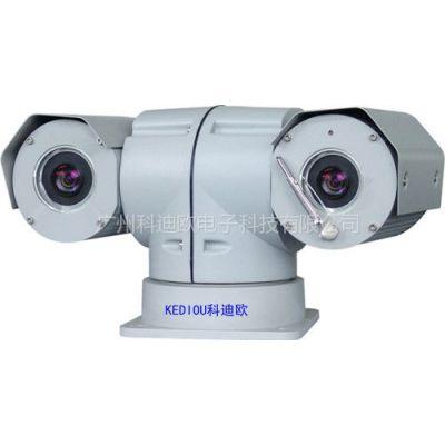 供应科迪欧摄像机,激光摄像机,车载高清网络摄像机,KDO-JG400IP,距离400米