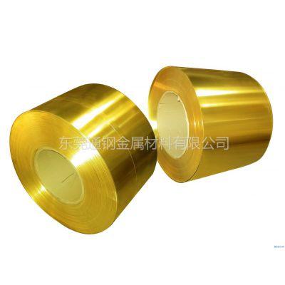 供应环保材料H65黄铜超薄带,T2红铜全软带