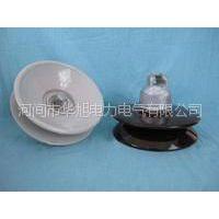 供应供应XWP-70防污型悬式陶瓷绝缘子