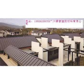 供应铝镁锰金属屋面板,广州专业生产和大量供应浙江杭州